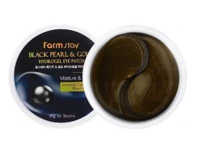 Патчи для глаз Black Pearl & Gold Hydrogel Eye Patch